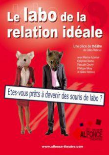 le-labo-relation-id_C3_A9ale